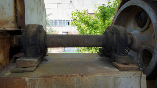 Вентилятор Ц-4-70